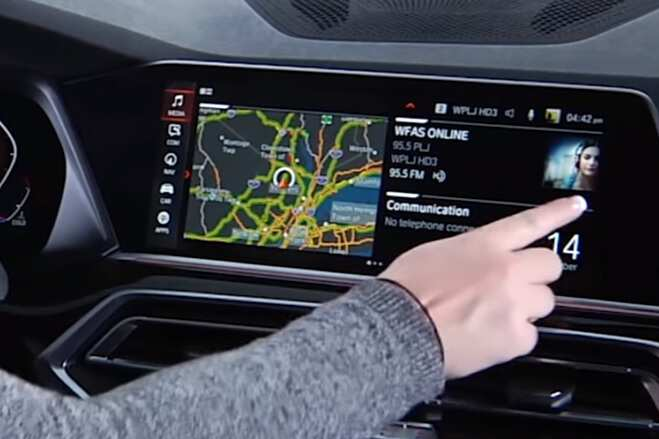 the latest BMW Head Unit version